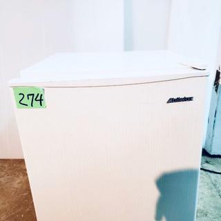 😳2015年製😳274番 Abitelax✨ 電気冷蔵庫❄…