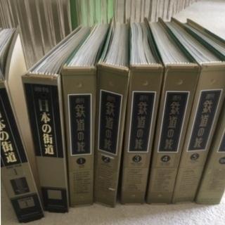 【手渡し且つスムース取引割引き可能】【週間 鉄道の旅 1〜5巻&...