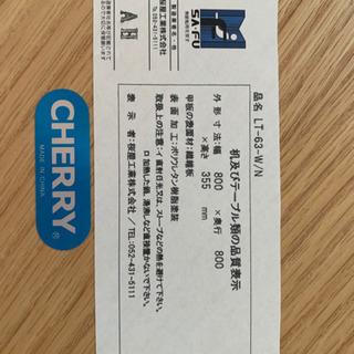 リビングテーブル 定価57000円 ほぼ未使用 − 埼玉県