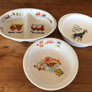 子ども用食器3枚