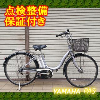 【中古】電動自転車 YAMAHA PAS natura 26インチ