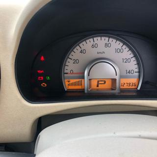 車検令和4年1月 4WD AT Wit H20年 − 青森県