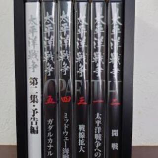 ユーキャン太平洋戦争DVD5巻セット