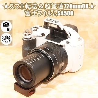 ★スマホ転送&超望遠720mmOK★富士フイルムS4500