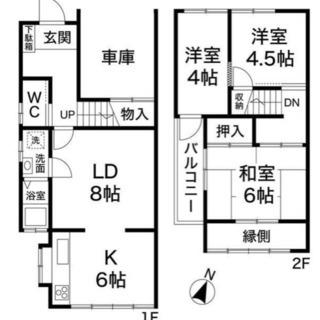 軽自動車駐車場付き♫ペット相談可能♫リノベーション戸建♫早い物勝...