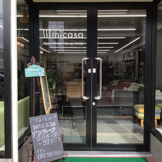 リサイクル店『micasa-furniture&inter…