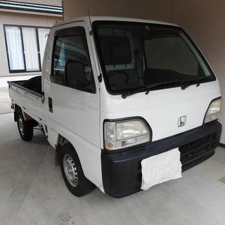 ホンダ アクティ トラック 軽トラ 車検令和3年12月まで