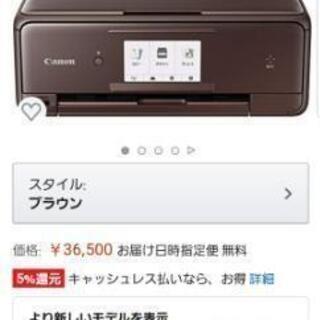 Canon インクジェットプリンター複合機 TS8030 BW ...