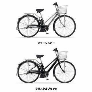 【激安バッテリー2本付】ヤマハ  PAS CITY  SPー5 ...