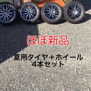プリウス着用可 タイヤホイール4本セット