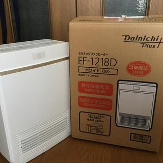 ダイニチ Dainichi セラミックファンヒーターEF-1218D