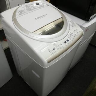 美品!東芝8キロ洗濯乾燥機、お売りします。