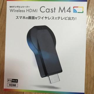 CAST M4