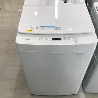 TWINBIRD(ツインバード)5.5kg全自動洗濯機【トレファ...