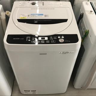 SHARP(シャープ)4.5kg全自動洗濯機【トレファク堺福田店】