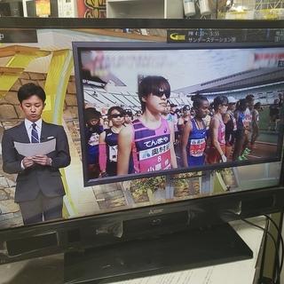 【超美品】三菱 HDD内蔵ブルーレイドライブ搭載 液晶テレビ 3...