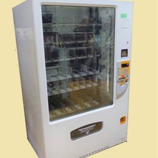 (4483-2)☆富士☆汎用型食品自動販売機/お菓子/カップラー...