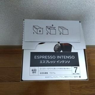 ネスカフェ ドルチェグスト専用カプセル エスプレッソ インテンソ...