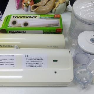 真空食品パックマシーン フードセーバーコンパクトⅡ Vac550 中古