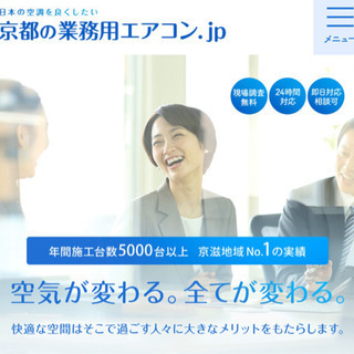 【一般事務募集】20代〜40代女性☆