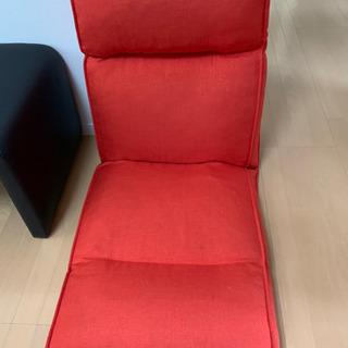 座椅子 ほぼ新品 オレンジ