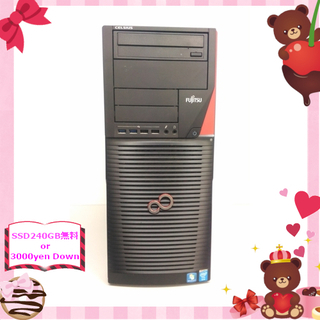 HB♥SALE♪i7-7700K級♪GTX980Ti/ゲーム,配...