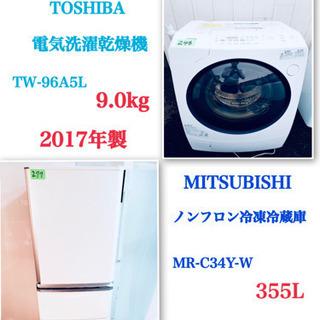 ⚠️定価30万→11万円😳‼️ 超お買い得60%割引✨✨東…
