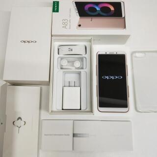 OPPO A83 3GB/32GB Dual SIM 美品