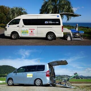 【福祉タクシーをご利用の方はいらっしゃいませんか?】