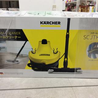 スチームクリーナー karcher SCJTK10 2016年製...