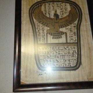 エジプト パピルス絵額付き