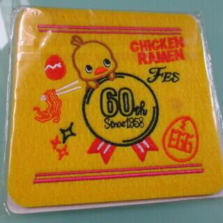 チキンラーメン 60周年記念ひよこちゃん 新品未開封品