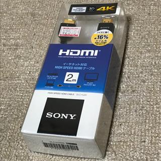 ソニー SONY HDMIケーブル DLC-HJ20 : 2.0...