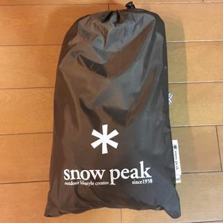 スノーピーク SnowPeak ライトタープポンタシールド