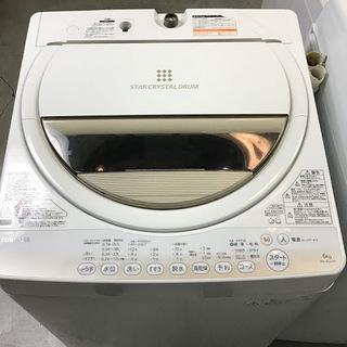 【送料無料・設置無料サービス有り】洗濯機 TOSHIBA AW-...