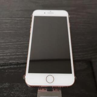 iPhone7 128G ゴールド SIMフリー 新品未使用