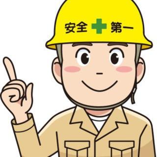 土木工事の手元作業員