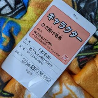 新品 仮面ライダー ゼロワン!ひざ掛け毛布 - 生活雑貨