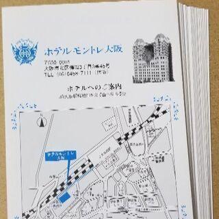 ホテルモントレ大阪地図