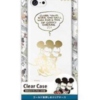 【PGA】iPhone7用のスマホケース