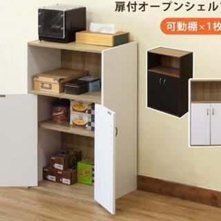 オープンシェルフ 扉付 キッチン 食器棚 リビング 収納