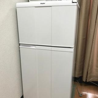 美品冷蔵庫HAIER