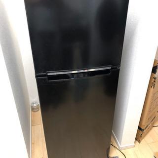 【1/30迄】138L2ドア冷蔵/冷凍庫