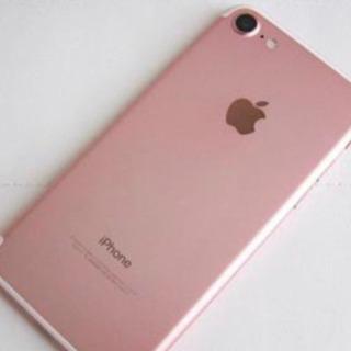 ★★超美品★★iPhone7 32GB