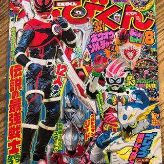 仮面ライダー・スーパー戦隊シリーズ  本