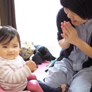 ファーストサインde赤ちゃんと過ごす毎日をもっと楽しく🧡