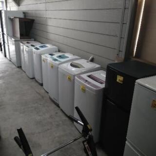 冷蔵庫·洗濯機·激安!保証付き![リサイクルセンター黒石]