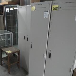 冷蔵庫·洗濯機·激安!保証付き![リサイクルセンター黒石] - リサイクルショップ