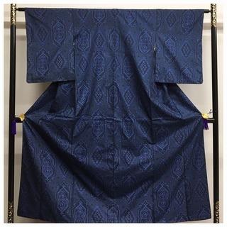 本場大島紬 藍 幾何学模様 身丈152 裄62 素材 リメイクなど