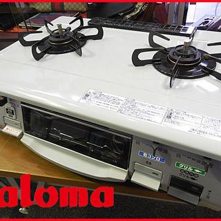 Paloma/パロマ LPガス■IC-900V-L■左強火力■ガ...